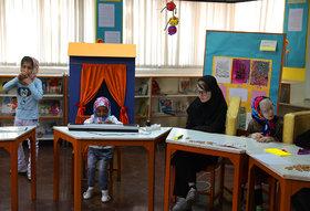 مراکز فراگیر کانون پذیرای کودکان دارای نیازهای ویژه