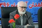 جشن امضای کتاب خواب خوب با حضور جواد محقق در کانون پرورش فکری سیستان و بلوچستان