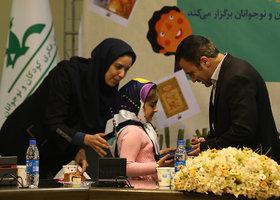 مراسم رونمایی از 23 عنوان کتاب کانون به مناسبت روز جهانی معلولان