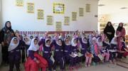 گرامیداشت هفته وحدت در مراکز فرهنگی و هنری کانون استان قزوین