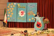 اختتامیه بیستمین جشنواره قصهگویی حوزهی پنج کشور در سمنان