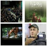 """اکران فیلم """"پایانرؤیاها"""" درسینما کانون یزد"""