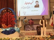 قصهگویان خراسان رضوی در جشنواره منطقهای قصهگویی