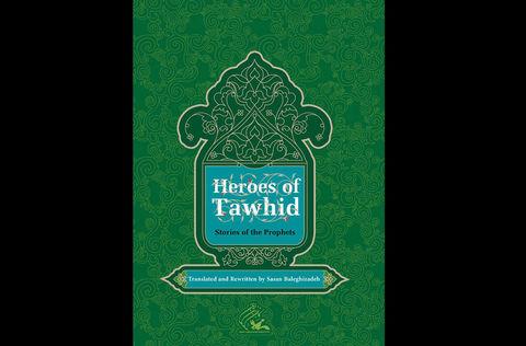 قهرمانان توحید به زبان انگلیسی منتشر شد