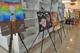 برگزاری نمایشگاه پوسترهای کتابخوانی در کانون شماره یک و فراگیر بیرجند