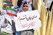 امداد رسانی فرهنگی مربیان کانون استانهای مرکزی و ایلام در مناطق زلزلهزده