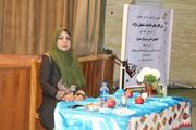 افسانه شعبان نژاد در شیراز