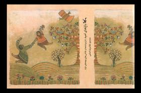 کتاب «باغهای امید»، صدای کودکان غزه است