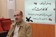 علی خانجانی نویسنده و پژوهشگر کشور