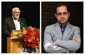 تکریم حاجیانزاده و معارفه فاضل نظری مدیرعامل کانون
