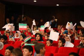 ویژه برنامه «جشن کودکان پناهنده» در کانون  استان تهران