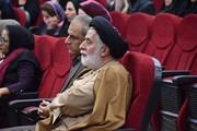 نشست تخصصی حوزه سه کشوری بیستمین جشنواره بین المللی قصه گویی