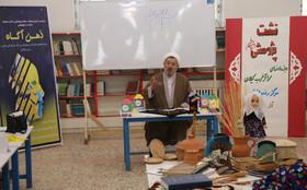 اسلام دین پژوهش و یادگیری است