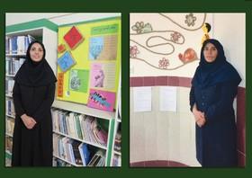 موفقیت مربیان کانون استان قزوین در عرصه پژوهش