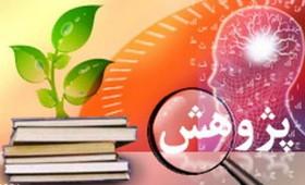 پژوهشگران برتر کانون اصفهان معرفی شدند