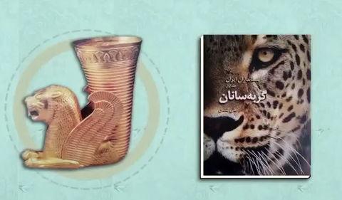 موشن گرافیک گربهسانان