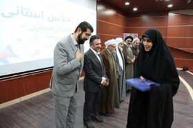 کانون استان کردستان رتبه برتر سومین اجلاس استانی نماز را کسب کرد