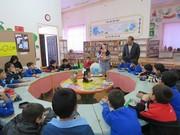 هته پژوهش در مراکز کانون کردستان