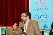 دکتر محمد سیمزاری داور قصهگویی حوزه یک کشوری بیستمین جشنواره بین المللی قصهگویی