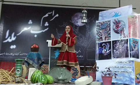 هیوا ملکی مربی مرکز سریش آباد