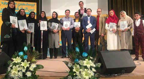برگزيدگانبیستمین جشنوارهی قصهگویی حوزهی4 كشور،دريزد معرفی شدند