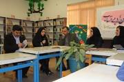 انجمن ادبی مهتاب شهرستان سبزوار