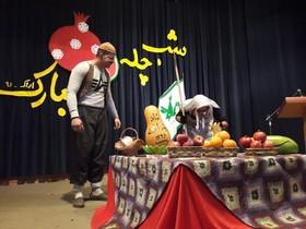 جشن شب یلدا در مراکز کانون استان مرکزی