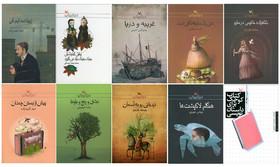 انتشارکتابهای کانون پرورش فکری کودکان و نوجوانان در مصر