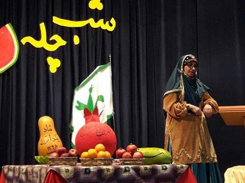 مرکزی جشن یلدا در مراکز فرهنگی هنری
