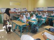 هفته پژوهش کانون بوشهر