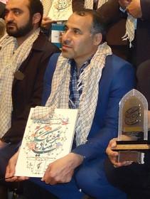 تجلیل از برگزیدگان جشنواره منادیان فرهنگ بسیج در همدان