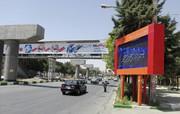 فعالیت تلویزیون شهری اداره کل کانون استان کرمانشاه از سر گرفته شد