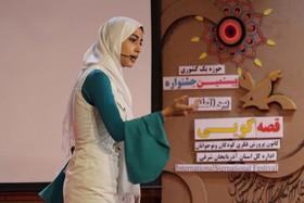 عسل اعظمی عضو نوجوان مجتمع کانون تبریز برگزیده کشوری بیستمین جشنواره بین المللی قصهگویی