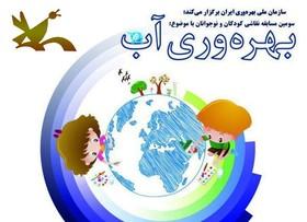 نقشآفرینی اعضای کانون گلستان در سومین مسابقه نقاشی سازمان ملی بهرهوری ایران