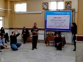 پودمان آموزشی « نمایش خلاق » ویژه مربیان فرهنگی مراکز کانون در حال برگزاری است