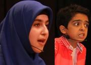 راهیابی دوعضونوجوان یزدی، به جشنوارهی بینالمللی قصهگویی