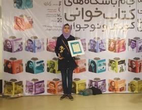 انعکاس خبر کسب مقام نخست جام باشگاههای کتابخوانی کشور توسط نوجوان خوزستانی در اخبار جوانه های شبکه 2