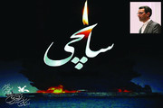 پیام تسلیت مدیرکل کانون پرورش فکری استان سمنان