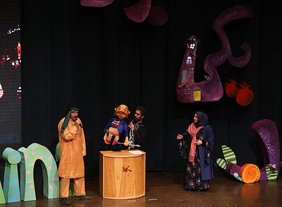 مراسم افتتاح بیستمین جشنواره بینالمللی قصهگویی کانون/عکس از یونس پناهی
