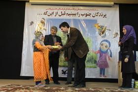 برگزیدگان مسابقه زیستمحیطی پرندگان جنوب در استان خوزستان معرفی شدند