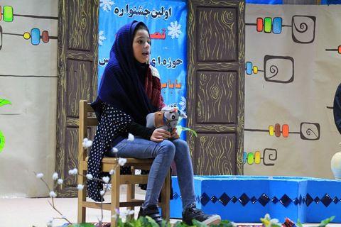 جشنواره قصه گویی مرکز فرهنگی هنری شماره 1 صفاشهر/ کانون فارس