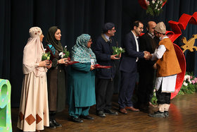 مراسم پایانی بیستمین جشنوارهی بینالمللی قصهگویی کانون