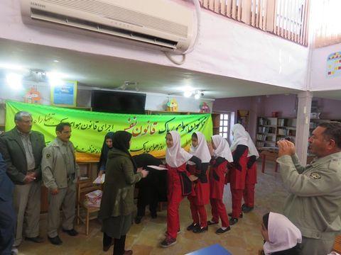 ویژه برنامه روز هوای پاک در مرکز فرهنگی هنری شماره 1  گچساران