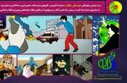 پردهخوانی انقلاب در کرمان