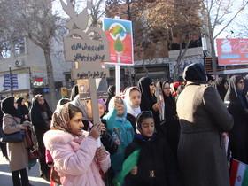 اعضای مرکز شماره 2 بجنورد - گباران تمثال امام