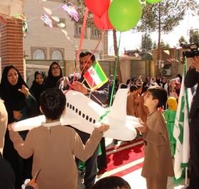 نمایشگاه «رویشی دوباره» در کانون استان سیستان و بلوچستان به مناسبت دههی مبارک فجر