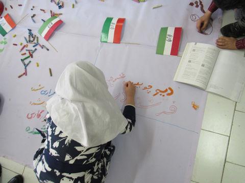 همزمان با اولین روز دهه فجر؛ نواخته شدن زنگ انقلاب در مراکز کانون استان اردبیل