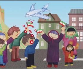 پویانمایی «امام آمد» در کانون تبریز تولید شد