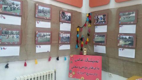 نمایشگاه معرفی بازی های بومی محلی لرستان درکانون