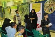 غرفه کودک و نوجوان در نمایشگاه قرآن کرمان
